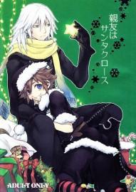 Shinyuu wa Santa Claus