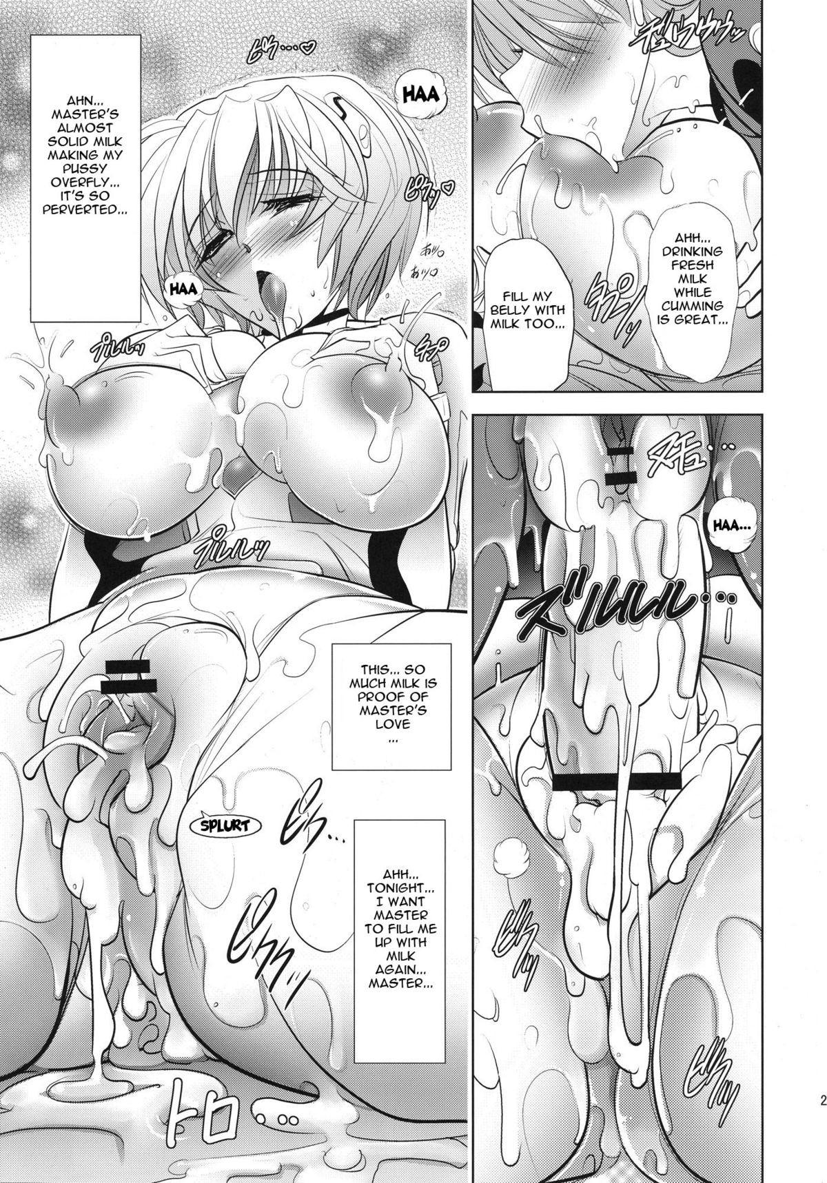 maid, futanari, big breasts, futanari on futanari, lactation, bodysuit, schoolgirl, bloomers, impregnation, rei ayanami, asuka langley soryu, kawaraya a ta