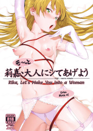 Rika, Motto Otona ni Shiteageyou | Rika, Let's Make You into Even More of a Woman