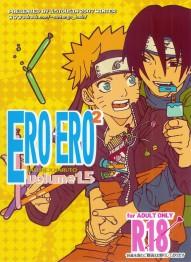 ERO ERO²: Volume 1.5YAOI
