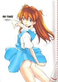 RE-TAKE
