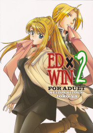 ED×WIN 2