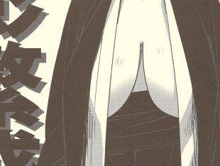 No. 01 Chichi Kage Hanjouki