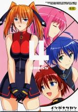 4CROSS