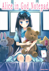 Alice in God Notepad