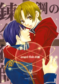 Angel-Fish no Namida