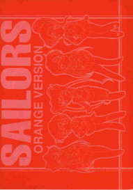 Sailors: Orange Version
