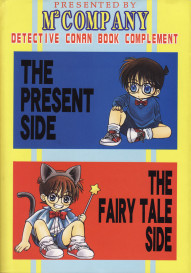 The Present Side-The Fairy Tale Side