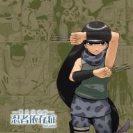 Ninja Izonshou Vol. Extra | Ninja Dependence Vol. Extra