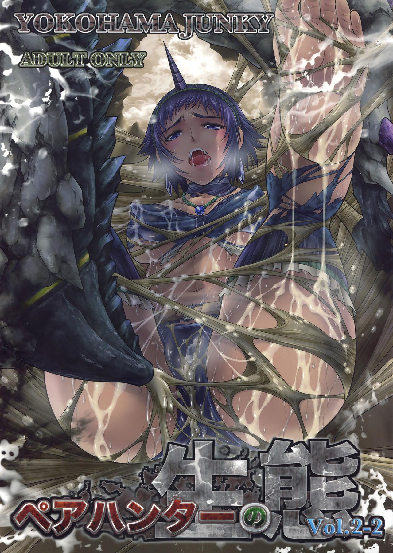 bondage, ahegao, mind break, monster, ryona, spider