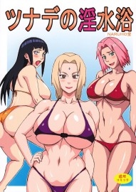 Tsunade no In Suiyoku | Tsunade's Obscene Beach