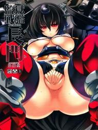 Kangoku Senkan Nagato | Prison Battleship Nagato