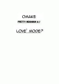 Yotsuba&! - Pretty Neighbor Omake
