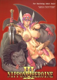 Nippon Onna Heroine 3