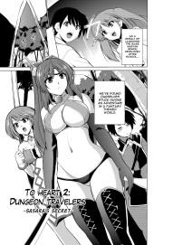 Her Secret - Sasara's Secret