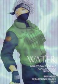 Sannasubi 7 - Water