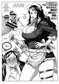 C83 Kaijou Gentei Orihon Baby 5-san wa Yarasero to Tanomeba Kotowarenai Seikaku.