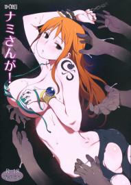 Nami-san ga!colorized