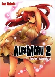 ALI×MORU 2