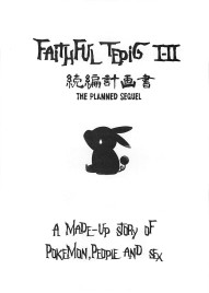Faithful Tepig III The Planned Sequel