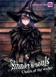 ARUMAJIBON! Kuro Keikou Sinner's souls