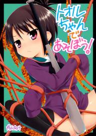 Tooru-chan de Asobou!