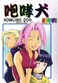 Houkouken | Howling Dog