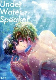 Under Water Speaker