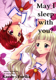 Issho ni Nete mo Ii desu ka? | May I sleep with you
