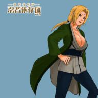 Ninja Izonshou - Volume 5