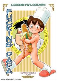 Mitsui Jun - Fucking Papa & Docking Papa
