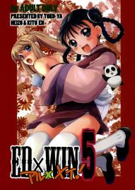 ED×WIN 5