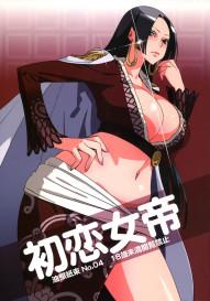 Abura Shoukami Tsukane No.04 Hatsukoi Jotei